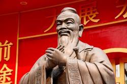 Confucius 1124611 640